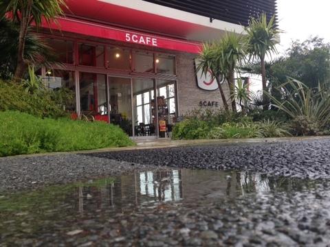 2014_0214雨割.JPG