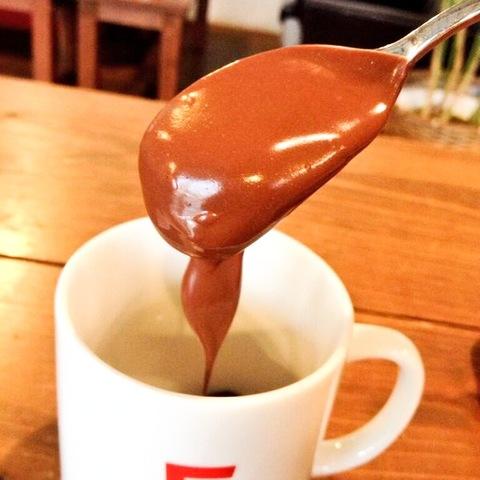 Cocoa.JPGのサムネイル画像