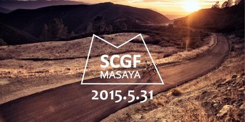 20150531_SCGF_600.jpgのサムネイル画像