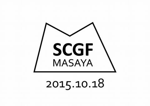 SCGF20151018.jpg
