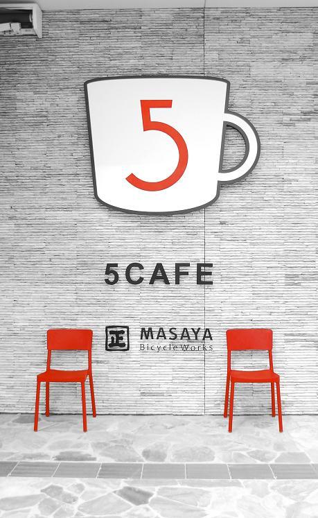 masaya.jpgのサムネイル画像のサムネイル画像