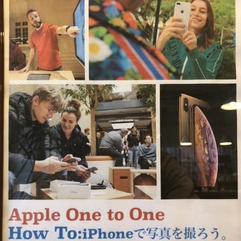 iphoneワークショップ