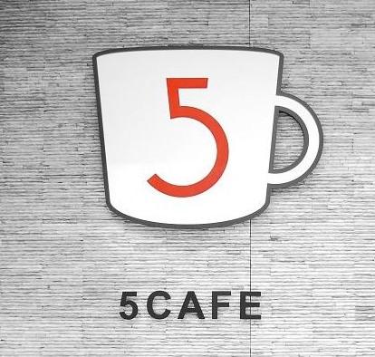 5cafe.jpg